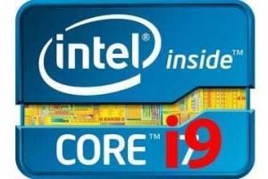 Nuovi CPU Intel Core i9 Skylake-X ultra veloci