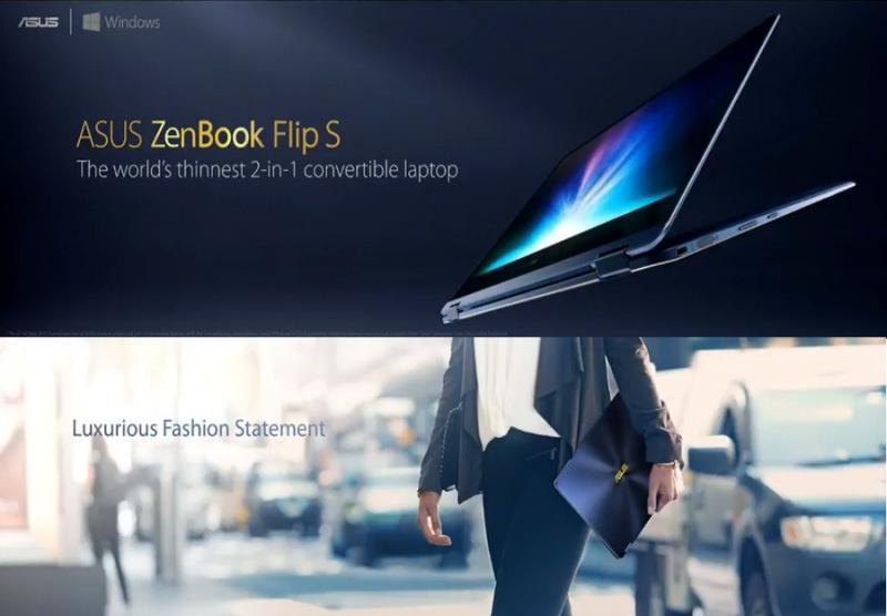Asus ZenBook Flip S il convertibile piu sottile al mondo