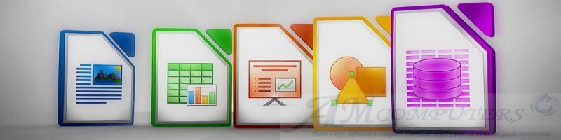 LibreOffice una suite alternativa a Microsoft Office