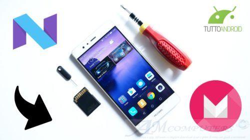 Tornare a Marshmallow con Huawei P9 Lite P9 Plus guida