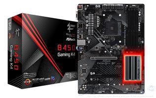 MSI MPG Z390 Gaming Plus VS MSI MAG Z390 Tomahawk