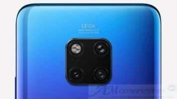 Huawei P30 il Top di Gamma con quattro fotocamere