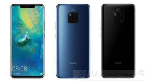 Recensione Huawei Mate 20 Pro