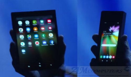 Samsung Galaxy F lo smartphone pieghevole presentazione a Febbraio