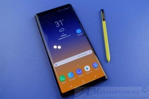 Samsung Galaxy Note 9 si aggiorna Android 9 Pie