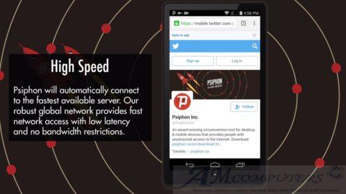 Android Psiphon App infetta da virus Triout