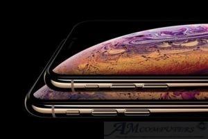 Attenzione iPhone X a 1 euro è una Truffa