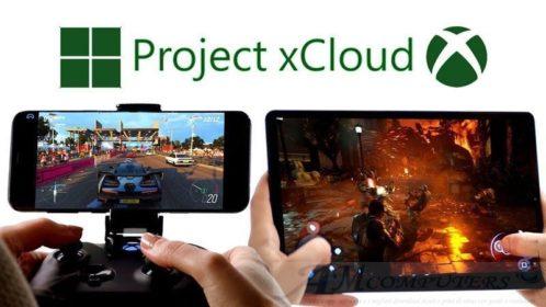 Microsoft Project xCloud il futuro del game streaming