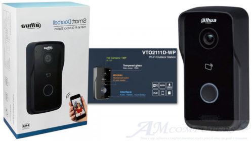 Videocitofono Smart Dahua guida e Configurazione
