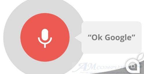 Google registra le ricerche vocali