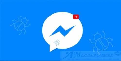 Virus Facebook Messenger come difedersi