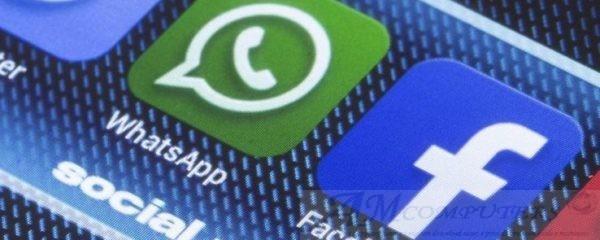 WhatsApp: attenzione i Virus si diffondono con le Foto