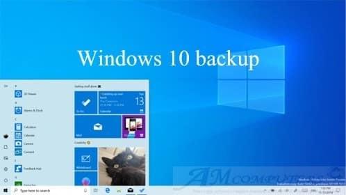 Windows 10 backup automatico con con wbAdmin