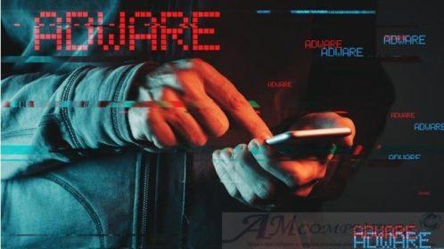 Gli adware sono i virus che mostrano Annunci Pubblicitari