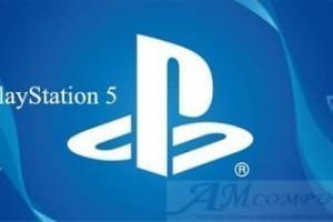 Sony PlayStation 5: data presentazione e prezzo ufficiale