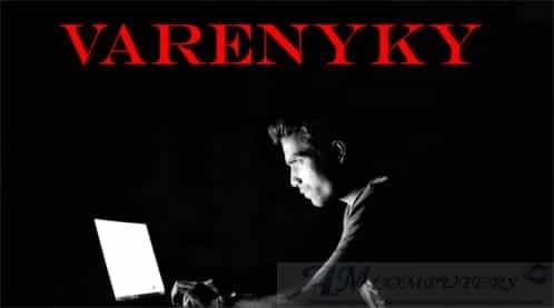 Varenyky: il virus a luci rosse che ti ricatta