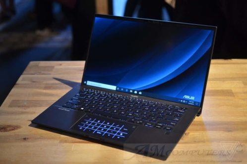 ASUSPRO B9: Notebook da ufficio più leggero al mondo
