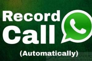 Come registrare le chiamate vocali su WhatsApp