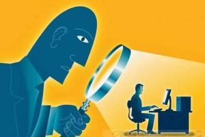 Siti web ti Spiano: come controllare se ti stanno spiando