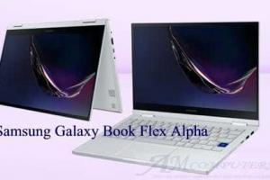 Samsung Galaxy Book Flex Alpha