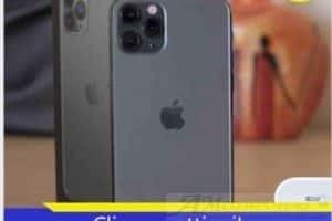 iPhone 11 Pro in regalo Attenzione nuova Truffa Online